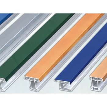 材料商城,铝材/塑材/其它型材,塑门窗型材,彩色共挤型材,彩色型材