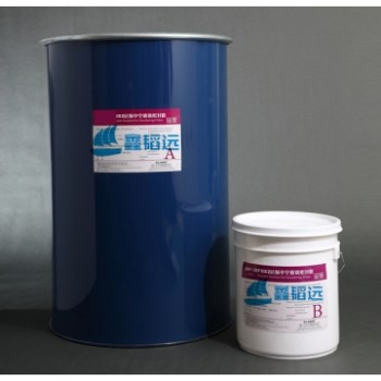 鑫韬远HH6801双组分硅酮结构密封胶  购买十组送铁棍山药,购买二十组送太极服和太极拳拳谱
