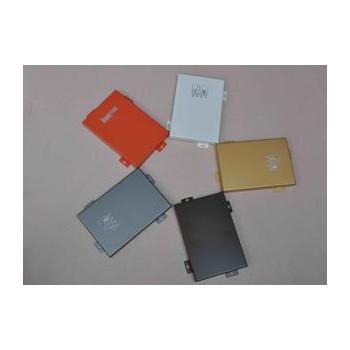 2.5氟碳喷涂铝单板